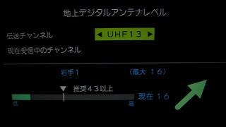 NHKE1110.jpg