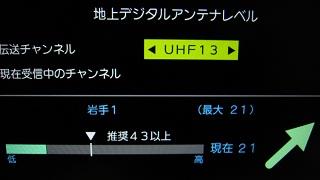 NHKE1111.jpg