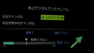 NHKE111201.jpg