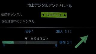 NHKE111202.jpg