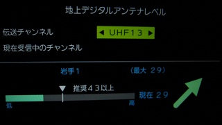 NHKE111203.jpg