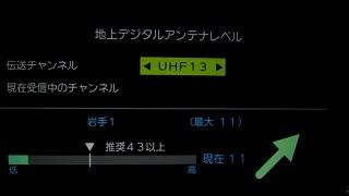 NHKE111204.jpg