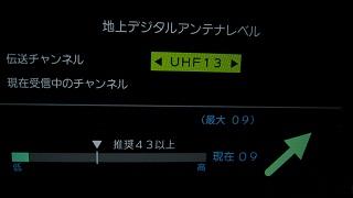 NHKE111207.jpg