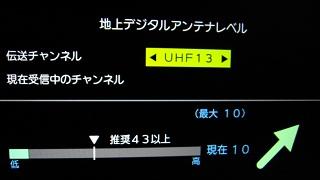 NHKE111209.jpg