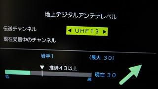 NHKE1113.jpg