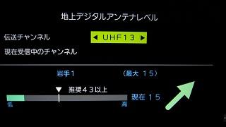 NHKE1122.jpg