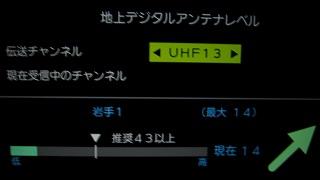NHKE1125.jpg
