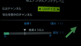 NHKE1126.jpg
