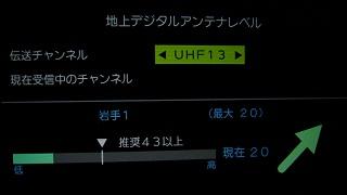 NHKE1130.jpg